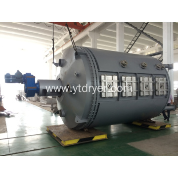 Signboard Product Plg Series Continuous Disc Plate Dryer
